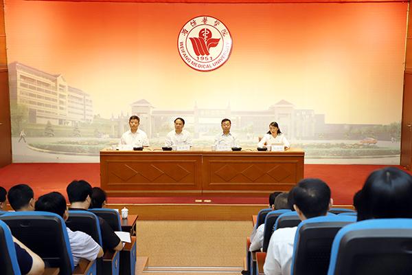潍坊医学院迎来新任党委书记 曾经主政莱州市,时隔19年再回潍坊