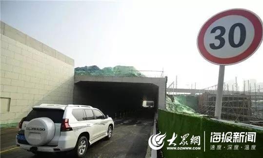 济南刘长山路隧道白天临时放开通行,限速30公里.jpg