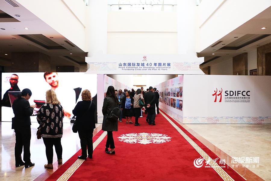 山东国际友城合作发展大会16日开幕