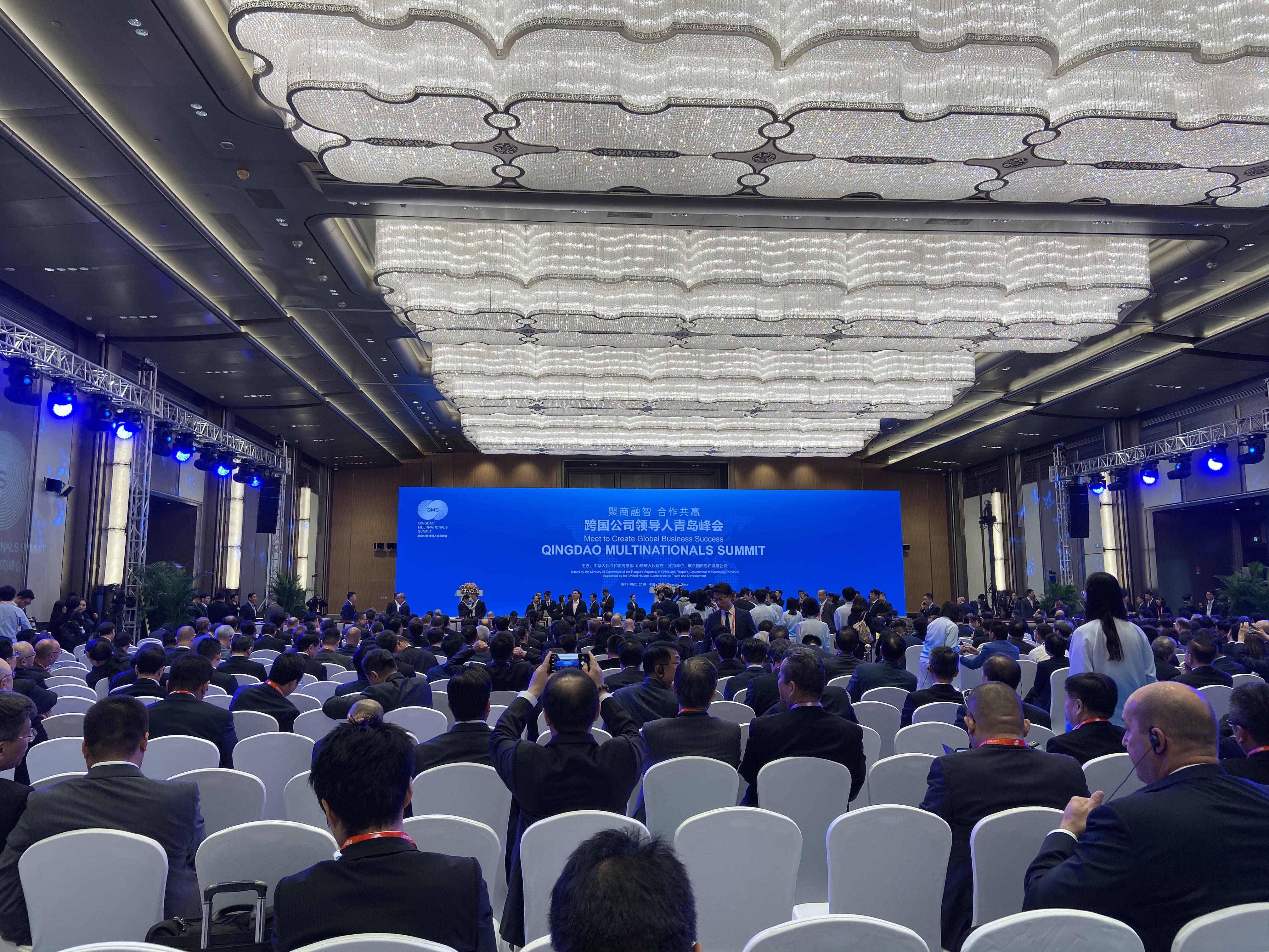 钟山:青岛峰会是中国推动更高水平开放的实际行动