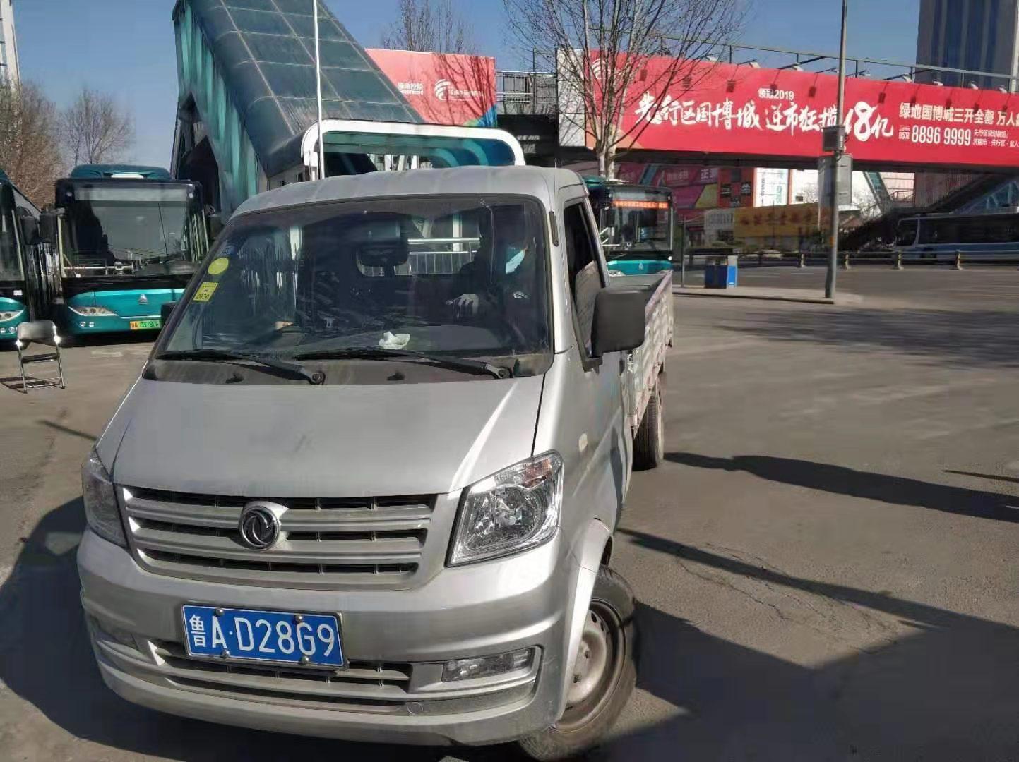 http://www.jinanjianbanzhewan.com/dushujiaoyu/34678.html